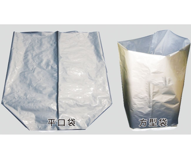 Aluminum-plated vacuum bag